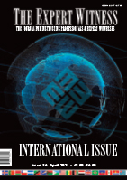 int-small-cover